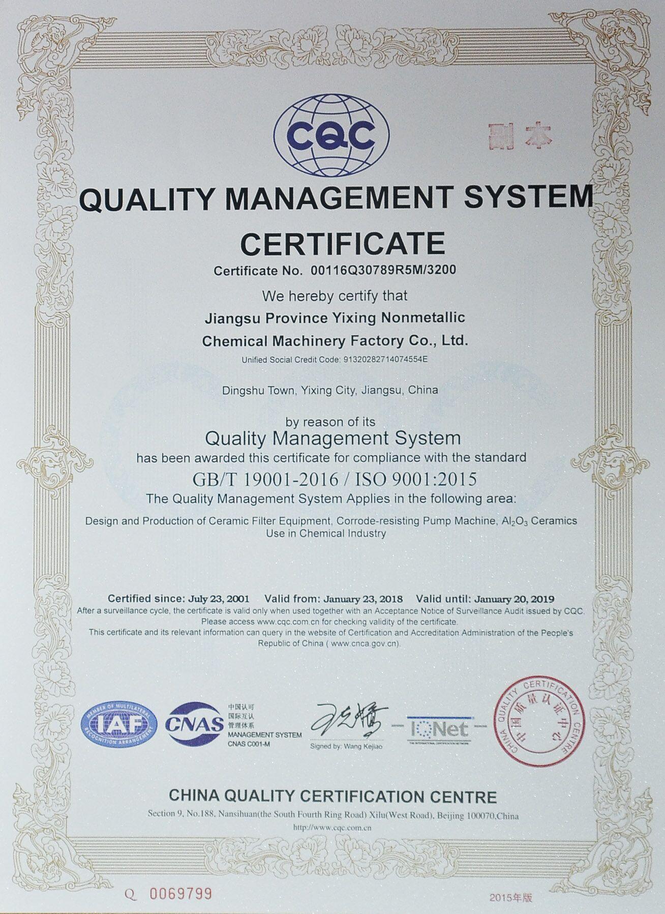 Qualityjiangsu Yixing Nonmetallic Chemical Machinery Factory Coltd