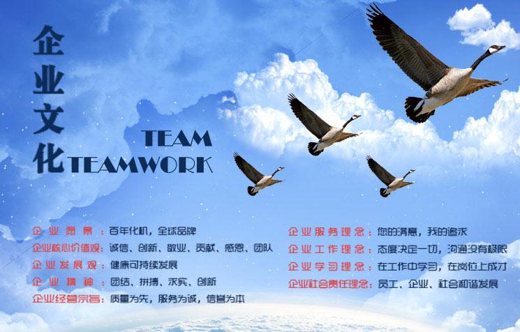 亚洲城娱乐_1530077404137706-拷贝.jpg